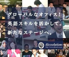 [社員・契約社員][東京]勤続1年以上で1ヶ月の特別有給休暇あり!【海外ヘルプデスク】