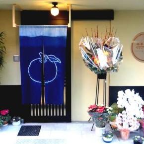 [アルバイト・パート][京都]京都のゲストハウスで国際交流しながら清掃アルバイト!