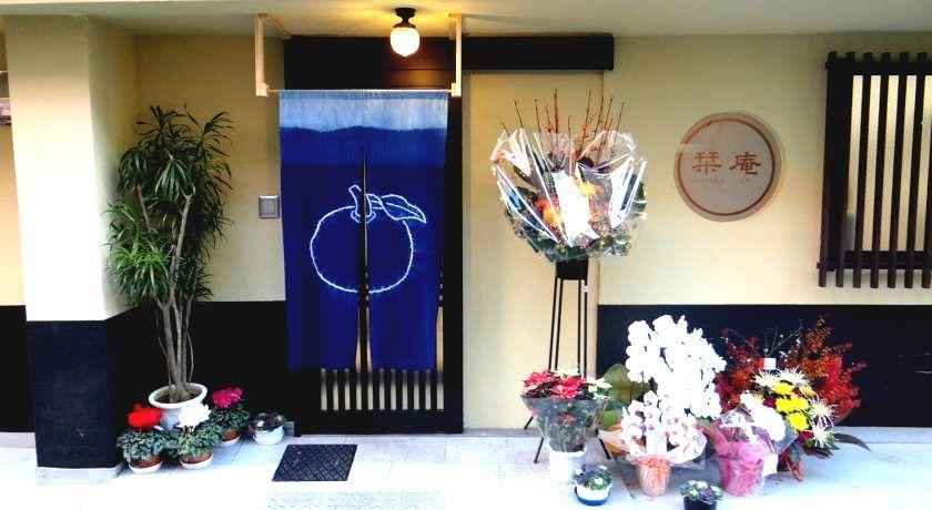 [社員・契約社員][京都]京都のゲストハウスで国際交流をしながらお仕事!