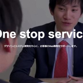 |社員・契約社員|東京|<東京勤務・月給21.5万円保証>未経験からエンジニアになれます!バックパッカー募集!