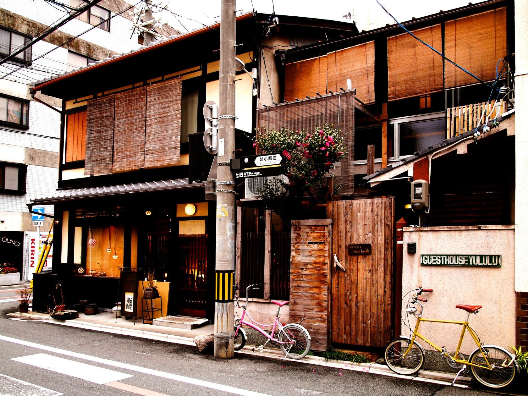 |アルバイト・パート|京都|【アルバイト募集】京都の町家ゲストハウスゆるる