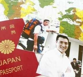 |社員・契約社員|東京|「バックパッカー精神」を持つ方大募集!!正社員でも旅にいける会社です!!