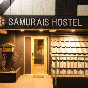 |アルバイト・パート|東京|ゲストハウス好き集まれ!池袋のゲストハウスで働こう!
