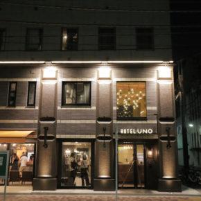 |アルバイト・パート|東京||ホテル・旅館|バイト・パート|東京|フリーター大歓迎!週3日以上!長期でしっかり働きたい人!